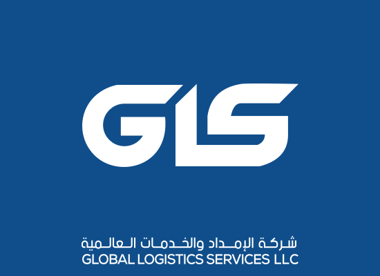 Global_logistics_new_logo
